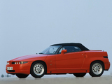 Pictures of Alfa Romeo R.Z. 162D (1992–1993)