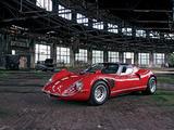 Images of Alfa Romeo Tipo 33 Stradale (1967–1969)