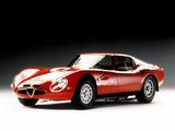 Alfa Romeo Giulia TZ2 105 (1965–1967) pictures