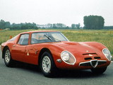 Alfa Romeo Giulia TZ2 105 (1965–1967) photos