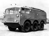 Alvis Salamander MkVI Pumper 6x6 FV-651A (1957) pictures