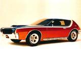 Images of AMC AMX GT Concept 1968