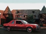 AMC Concord 2-door Sedan 1978 wallpapers