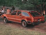 Photos of AMC Concord D/L Wagon (7808-7) 1978