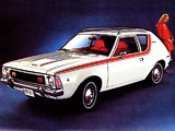 AMC Gremlin 1970–73 photos
