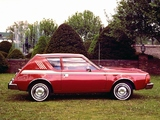 AMC Gremlin 1974 photos