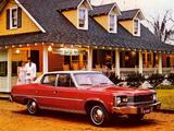 Photos of AMC Matador Brougham Sedan 1976