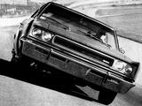 Images of AMC Rambler Rebel SST (6719-7) 1967