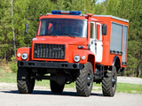 GAZ 3308 Sadko with American LaFrance (2011) wallpapers