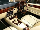 Aston Martin V8 Vantage Volante UK-spec (1984–1989) wallpapers