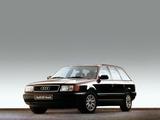 Audi 100 Avant 4A,C4 (1990–1994) wallpapers