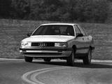 Audi 200 Turbo US-spec 44,44Q (1988–1991) wallpapers