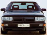 Photos of Treser Audi Super 200 (1988–1991)
