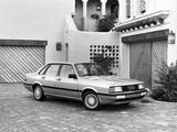 Images of Audi 4000S quattro (1985–1987)