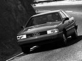Audi 5000CS quattro 44,44Q (1986–1988) images