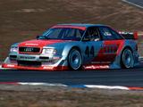 Audi 80 quattro 2.5 DTM Prototyp 8C,B4 (1993) photos