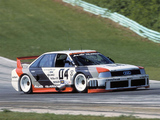 Audi 90 quattro IMSA GTO B3 (1989) wallpapers