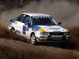 Images of Audi 90 quattro Rally Car B3 (1988–1993)