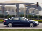 Audi A6 L Sedan (4F,C6) 2005 images