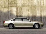 Audi A8 3.7 quattro (D3) 2003–05 wallpapers