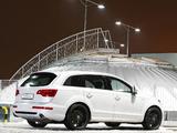 MR Car Design Audi Q7 2010 images