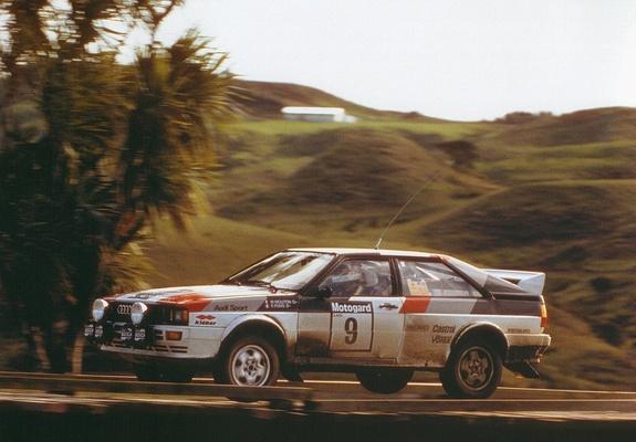Audi Quattro Group 4 Rally Car (85) 1981-82 photos