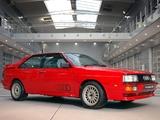 Audi Quattro UK-spec (85) 1987–91 images
