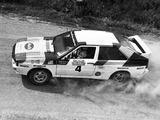 Images of Audi Quattro SCCA Pro Rally 1986