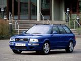 Audi RS2 (8C,B4) 1994–95 wallpapers