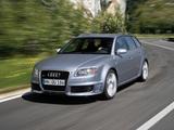 Audi RS4 Avant (B7,8E) 2006–08 photos