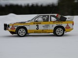 Audi Sport Quattro Group B Rally Car 1984–86 photos