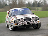 Audi Sport Quattro Group B Rally Car 1984–86 pictures