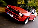 Audi Sport Quattro 1984–86 wallpapers