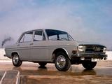 Audi Super 90 (F103) 1966–71 wallpapers