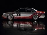Audi V8 quattro DTM 1990–92 wallpapers