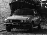 Photos of Austin Allegro (S3) 1979–83
