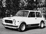 Autobianchi A112 Abarth Prototipo (1 Serie) 1970 pictures