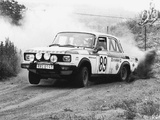 Images of Moskvich 1600 SL Rallye