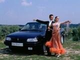 2142   1997–2001 photos