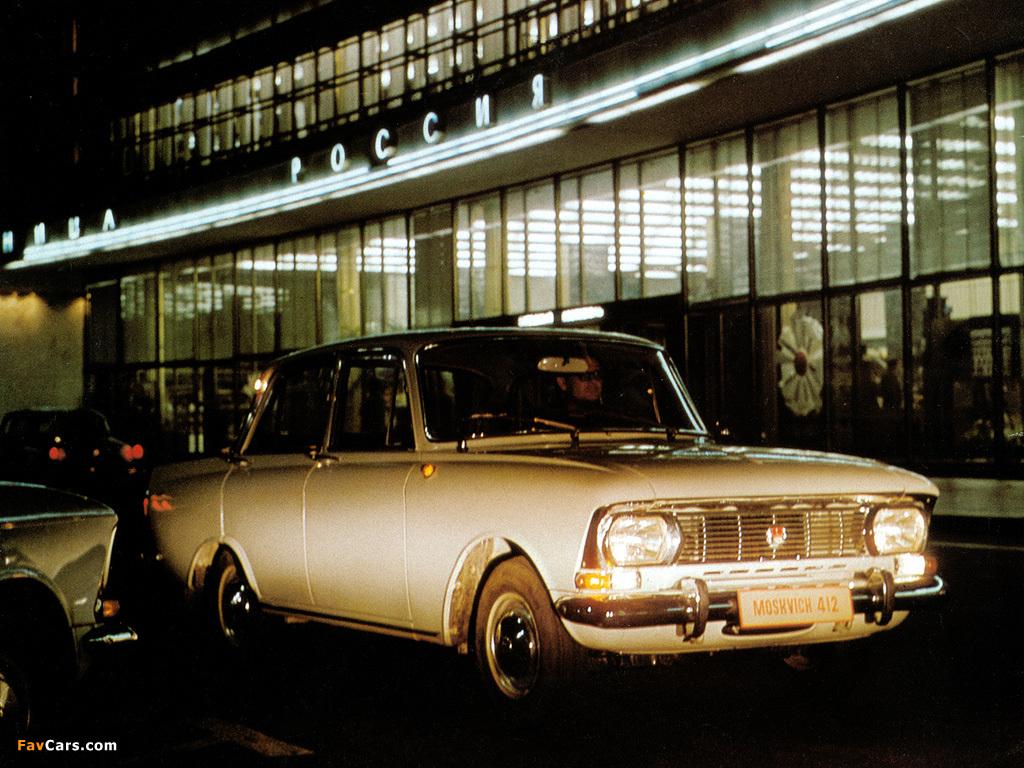 A -412 1969–75 photos (1024 x 768)