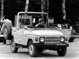 -2150  1972 photos