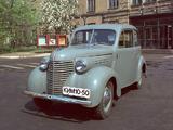 10-50 1940–41 photos