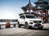 Baojun 510 2017 wallpapers
