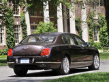 Wallpapers of Bentley Continental Flying Spur 2008