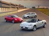 Toyota photos