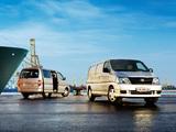 Photos of Toyota Hiace