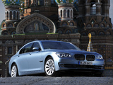 BMW ActiveHybrid 7 (F04) 2012 pictures