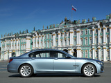 BMW ActiveHybrid 7 (F04) 2012 wallpapers
