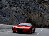BMW M1 Hommage Concept 2008 photos