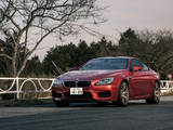 BMW M6 Coupe JP-spec (F13) 2012 pictures